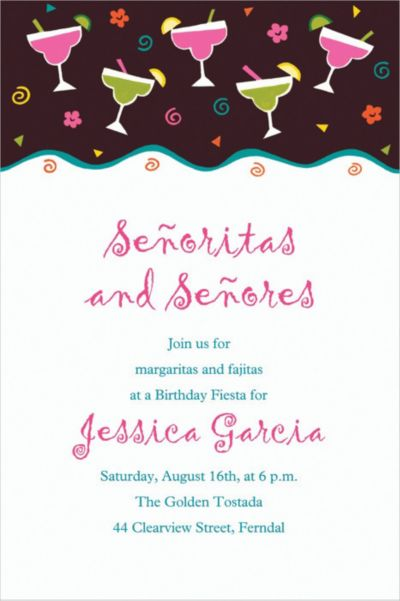 Margarita Fiesta Custom Invitation