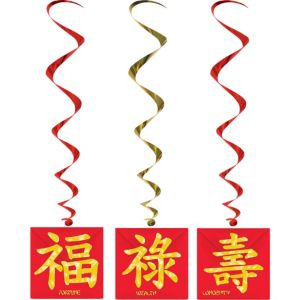 Chinese New Year Hanging Swirl Decorations 3ct