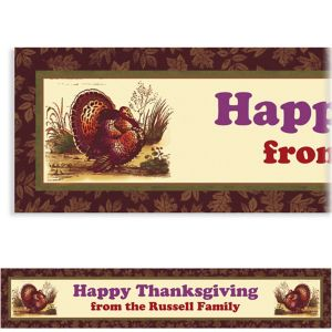 Custom Thanksgiving Sophistication Banner 6ft