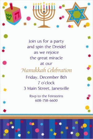 Custom Hanukkah Celebrations Invitations