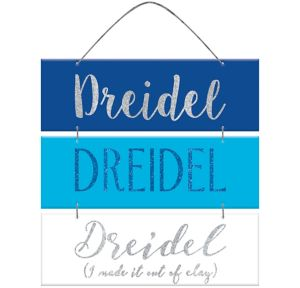 Glitter Dreidel Stacked Sign