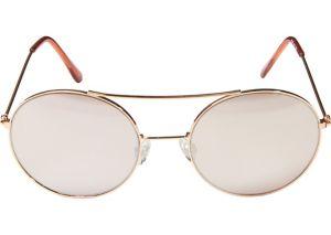 Rose Gold Mirrored Round Sunglasses