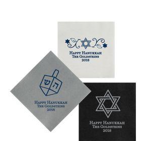 Personalized Hanukkah Premium Beverage Napkins