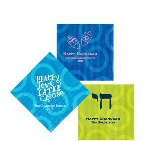 Personalized Hanukkah Circles Beverage Napkins