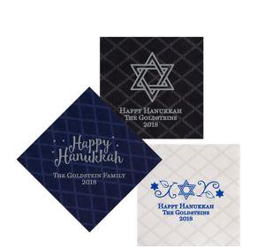 Personalized Hanukkah Diamonds Beverage Napkins