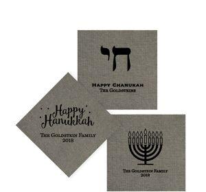Personalized Hanukkah Tweed Print Beverage Napkins