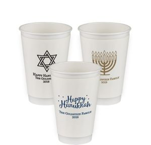 Personalized Hanukkah Insulated Paper Cups 16oz