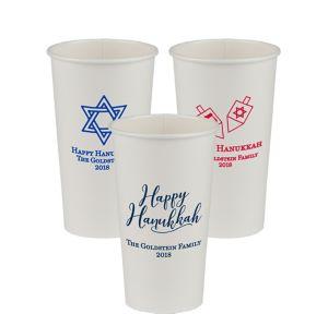 Personalized Hanukkah Paper Cups 20oz