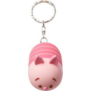 Piglet Tsum Tsum Keychain - Winnie the Pooh