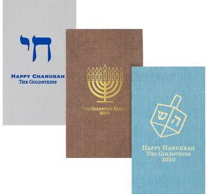 Personalized Hanukkah Bella Guest Towels