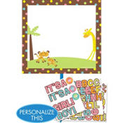 Custom Fisher Price Baby Shower Yard Sign 14in x 15in