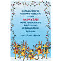 The Reindeer Decorating Fiasco Custom Invitation