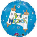 Foil Bar Mitzvah Balloon 18in