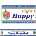 Hanukkah Celebrations Custom Banner
