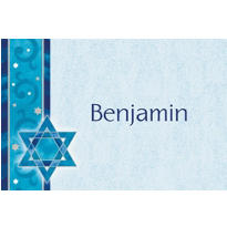 Shimmering Star Custom Thank You Note