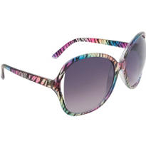 Zebra Oversized Sunglasses
